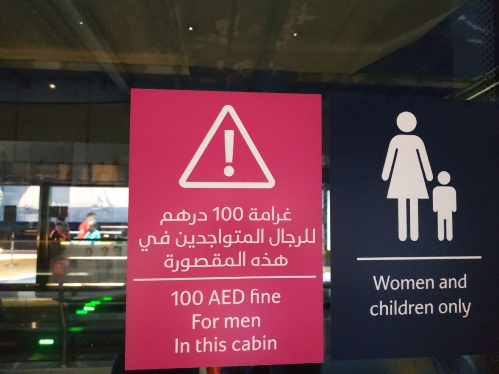 Dubaj 43